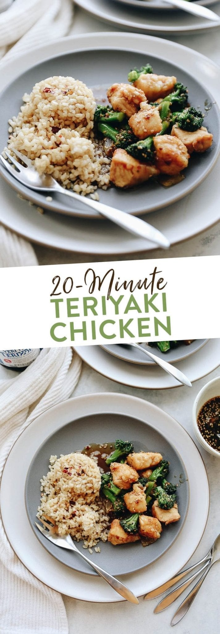 Healthy 20-Minute Teriyaki Chicken - an easy weeknight dinner recipe that's ready in under 20 minutes. The whole family will love it!